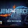 『JUMP FORCE』体験版遊んだ