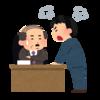 【日本の労働生産性、35カ国中34位の衝撃】今の50代60代会社員に求められる会社での役割