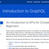 GitHubオンライン学習 その4 GraphQLとElectron、Webキャストやカスタマイズトレーニング等