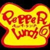 【ペッパーランチ】ワイルドステーキのおいしい食べ方と焼き方のコツをご紹介