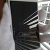 スマホのガラスコーティング 9carat(ナインカラット)の代理店になりました!