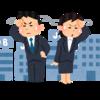 札幌の契約社員、パート、正社員の求人サイトはどこにまず登録すべきか?比較してみました!