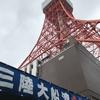 三陸大船渡さんま祭