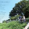 青空を楽しみながら ~多摩湖町「ヒトコトの家」