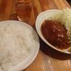 東京【浮舟】ハンバーグライス ¥900