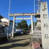 尾張式内社を訪ねて 74  山那神社「旧北山名村」