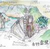瑞梅寺ダム(福岡県糸島)