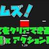 【スーパーぽにぽにブラザーズ】最新情報で攻略して遊びまくろう!【iOS・Android・リリース・攻略・リセマラ】新作スマホゲームのスーパーぽにぽにブラザーズが配信開始!