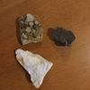 鉱物同好会に入会してみたけれど                 採集しにくい世の中になってました