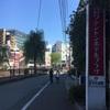 近況(吉塚うなぎ屋)。
