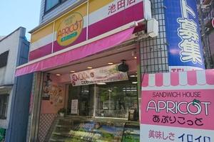 あぷりこっと 池田店(大阪府池田市)