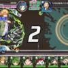 ☆7巨匠を無課金パで攻略!