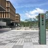 学食巡り 176食目 常葉大学 静岡草薙キャンパス