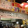 高知の1コイン500円で大満足できるランチの店探訪㊶ひろめは1コインの宝庫「長江苑」さん