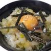 【簡単・レシピ・ねぎ・ごま油】 ごま油の風味を楽しむ① 「ねぎたっぷり丼」♪