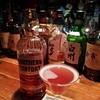 """仏蘭西屋の美味しいカクテル:「スカーレット・オハラ」 Good Cocktails in My Favorite Bar: """"Scarlett O'Hara"""""""