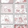 【犬漫画】ビビリ犬、大型犬の本気モードにビビりました。