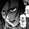 【残り時間がない】妖怪ウォッチ ぷにぷに ガッコウガY間に合うか・・・・フォトナやりすぎた(´;ω;`)真面目にやるしかねえ