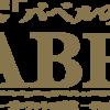 ボイマンス美術館 所蔵ブリューゲル「バベルの塔」展16世紀ネーデルラントの至宝 ― ボスを超えて ―  東京美術館