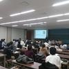 微表情特別講義in金沢工業大学