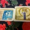 【あなたはどっち?】お味噌汁にお豆腐、ずっと木綿派だった私が絹豆腐のお味噌汁に目覚めた!