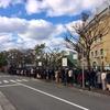 【初詣 / 甲子園球場】阪神ファン・球児が集まる神社 / 混雑情報