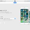 iOS 11をiOS 10.3.3にダウングレードして戻す方法