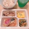 Day246:【冷凍弁当 レビュー】味噌ブリ大根(ウェルネスダイニング)