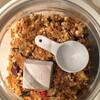 【コストコ】食洗機用洗剤&フルグラの収納~とってもおしゃれな乾燥剤と一緒に~