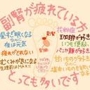 経絡リンパセラピストのblog