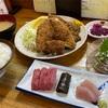 ツーリングがてら、沼津港の人気店「にし与」でオススメの魚河岸定食といわし刺身を頂いた! #グルメ #食べ歩き
