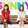 『SUNNY 強い気持ち・強い愛』 19:05
