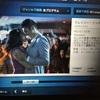 【映画 クレイジーリッチ】韓国ドラマ?いえいえアメリカ映画です!【大ヒット】