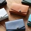 ミニマリスト御用達の財布についての考察