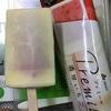 赤城乳業:プレミール濃厚苺