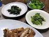 油淋鶏と春の味