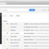 Google barでGoogleサービス全体のデザインが統一されてGoogle+と融合の方向に!