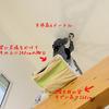 東京都稲城市でシーリングファンの取り付け工事をしてきました。