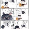 猫先生「ギター」