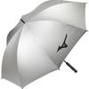 ミズノ 猛暑に向けてお買い物 「晴雨兼用傘」「UVアームカバー」