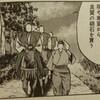 それは火薬を生み、そして…世界「硝石」採集史~(Watanabe氏ツイートから)