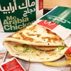 ドバイで食べてハマったマックアラビア・チキン