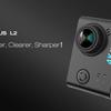 【比較】格安アクションカメラ 第1弾 4K防水アクションカメラ Wimius L2