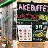 マカロニ市場『TART&CAKE BUFFET』