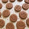 きな粉とココアできな粉コアクッキーの作り方。