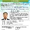韓国の元外交官洪熒(ホン・ヒョン)氏に関するちょっとした話題