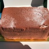 誕生日祝いに 湖月堂の赤れんがケーキ頂きました。🎂