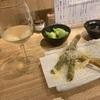 天ぷらとワイン大塩@日比谷OKUROJI