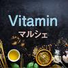 【9月28日】近江八幡市に自然豊かな中にたたずむオシャレカフェ,「Vitaminnマルシェ」開催♪