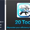 NG Tools Pro 20種類の便利なツールでゲーム作りが快適になる!本気で使える開発効率アップ系エディタ